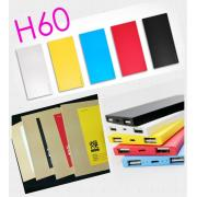 Power bank 33