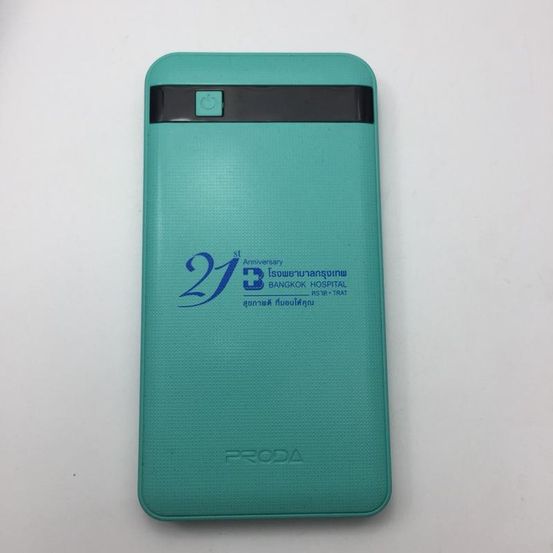 Power bank 47