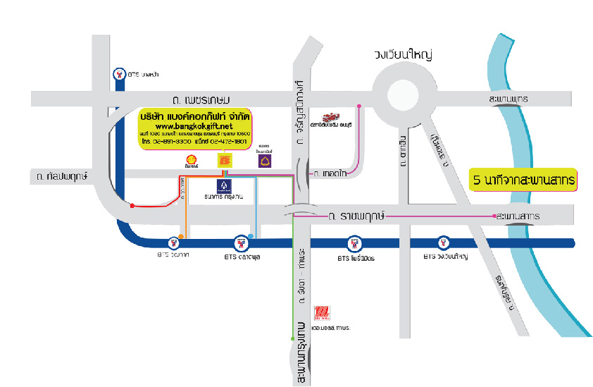 Map Bangkokgift